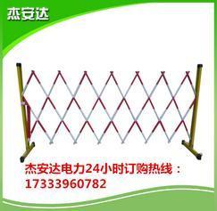可移动玻璃钢管式伸缩围栏安全施工安全隔离护栏厂家特卖