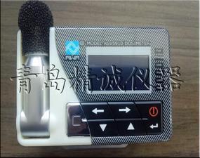 ASV5910型防爆倍频程声级计
