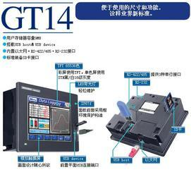 三菱人机界面触摸屏GT1150 Mitsubishi