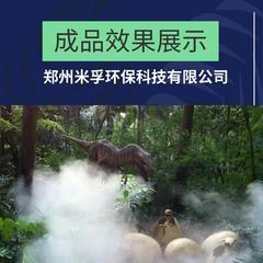 园林景区美化喷雾机喷雾设备服务周到