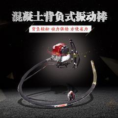 汽油机混凝土振动棒 背负式便携式震动棒 插入式振动器