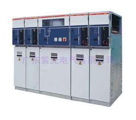 广东环网柜XGN15-12,结构紧凑方案灵活,厂家直销