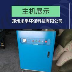 肉制品厂排酸车间喷雾加湿设备加湿器信誉保证
