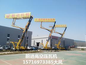 租赁高空压瓦机设备H高空压瓦机出租18.5米