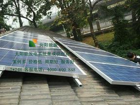 苏州太阳能发电光伏发电苏州太阳能光伏分布式光伏发电