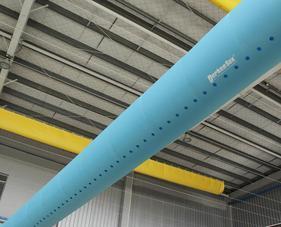 绝热索斯风管多层专利复合材料
