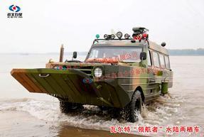 高新抢险装备_水陆两栖车_越野型水陆两栖车装备山东救援队伍