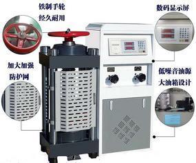 供应DYE-2000型电液压力式压力试验机(一级)