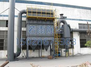 若雨环保对生物质锅炉布袋除尘器的改造说明