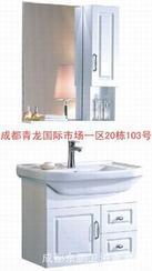 东鹏卫浴洁具DP8290进口橡木实木浴室柜