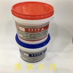 碳化硅耐磨胶泥 立磨密封风管用凯策陶瓷耐磨涂层