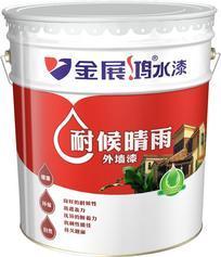 晴雨外墙漆批发工程漆厂家直销水性漆防潮抗碱