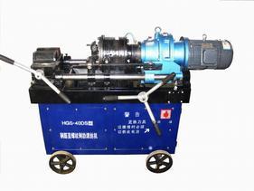 科源牌HGS-40DZ型16-40钢筋直螺纹滚丝机