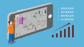 用手机APP实现PLC远程监控系统