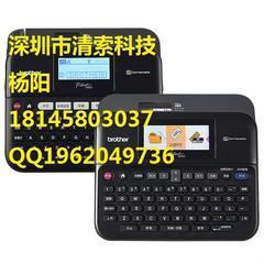 brother PT-2030升级为PT-D450编码机