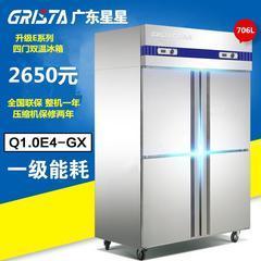 广东星星厨房不锈钢系列冷藏冷冻商用冰箱