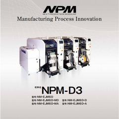 松下NPM D3贴片机