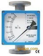 FIBRO型号电动工具