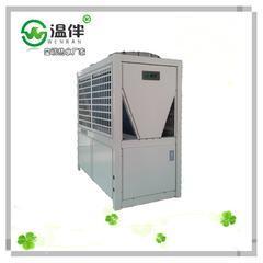 温伴供应超低温节能热泵,风冷冷热水机组,自由匹配热水机。