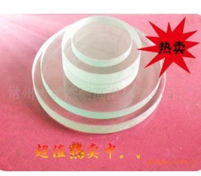 特价供应视镜玻璃 钢化玻璃 耐高温玻璃 防爆玻璃
