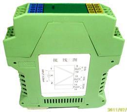 HKGL型智能隔离器