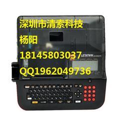 MAX微电脑线号打印机LM-550A 号码管打印机 套管打码机 线号印字机