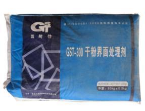 【盘锦干粉界面处理剂】保水性好、粘接强度高的界面剂生产厂家