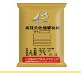 广西超流态灌浆料/广西哪里有卖超流态灌浆料