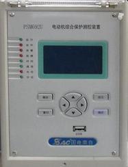 国电南自PSL-691U线路保护测控装置
