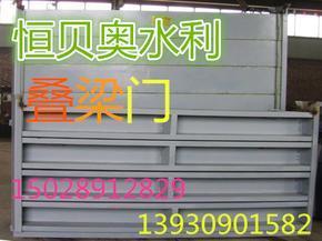 恒贝奥水利专业生产叠梁门 叠螺机 门机 中心传动刮泥机  土工布 双吊点电动执行器