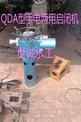 QDA-45型手电两用螺杆启闭机厂家发货