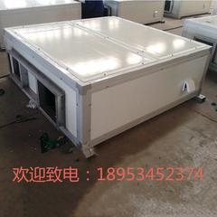 供应吊顶式空调机组、组合式空调机组价格低