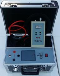 YDL-2137软线圈带电电缆识别仪