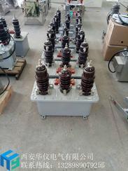 10KV高压计量箱|JLS-10油浸式计量箱型号