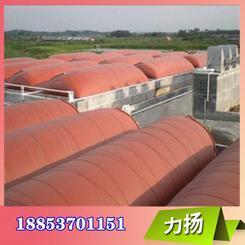 红泥发酵袋 沼气袋 软体沼气池 有效解决结壳问题