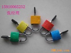 利德牌电力塑钢锁
