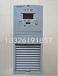 直流屏充电模块ATD22010-9高频电源模块