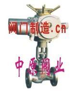冶金矿山阀门中国中原阀业有限公司阀门公司