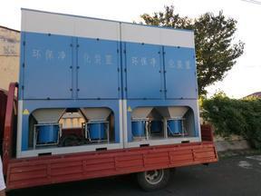 青岛兆星环保滤筒除尘器