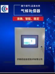 气候补偿器-西门子-北京-VQH-初创
