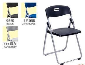 广东折叠椅,广东折叠桌椅,广州折叠椅,广州折叠桌椅,广东塑钢折叠椅,广东塑料折叠椅,广东会议折叠椅,广东办公折叠椅