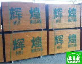 广西建筑模板(松木)九层工地模板