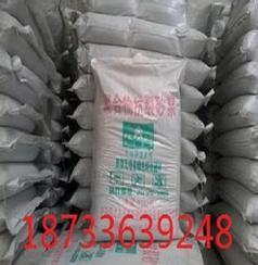 抗裂抹面砂浆生产厂家