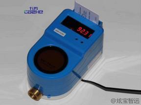 炫宝IC卡智能水控系统 沐浴水控器价格