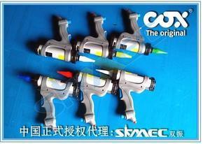 上海供应原装COX胶枪Airflow2气动胶枪