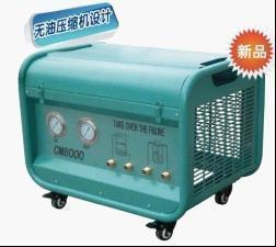 辽宁 CM8000冷媒回收机