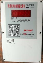 混凝土定时测温记录仪
