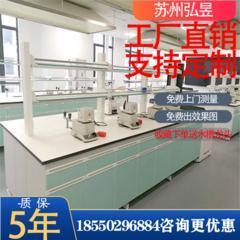 苏州弘昱全钢木实验台通风柜边台耐腐蚀生产厂家