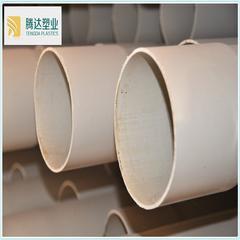 厂家直销供应PVC实壁管DN98*3.0规格
