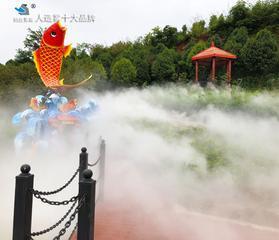湖北武汉植物园喷雾景观设备厂家-喷雾景观工程